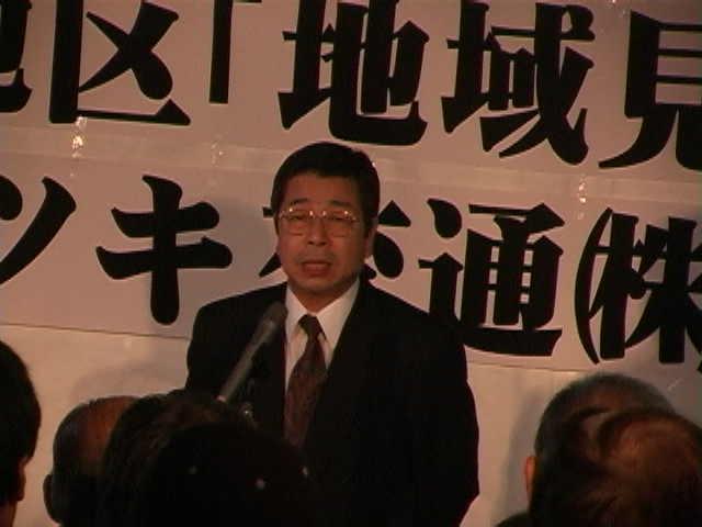 札幌方面北警察署生活安全課